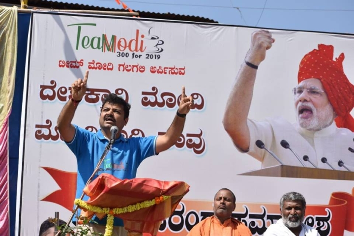 Meet Chakravarthi Sulibele, The Man Who Helped Shape Modi Win In Karnataka