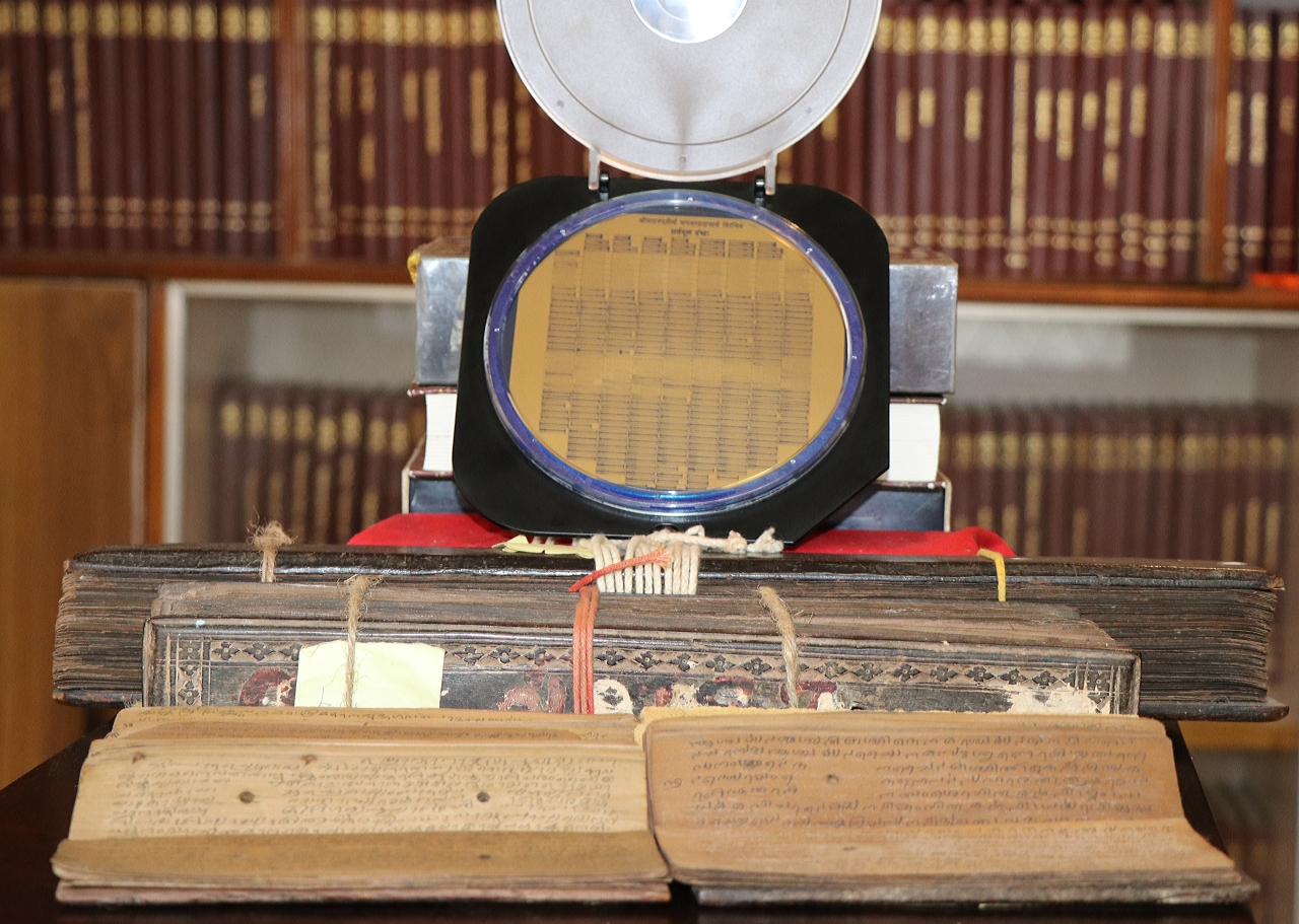 Manuscripts and the Waferfiche disk