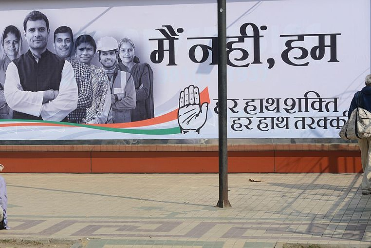 A Congress party hoarding. (RAVEENDRAN/AFP/Getty Images)
