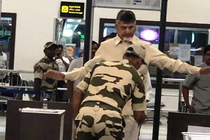 Chandrababu Naidu Starts Getting Treated As Common Man, Gets Frisked At Airport, Made To Travel In Bus