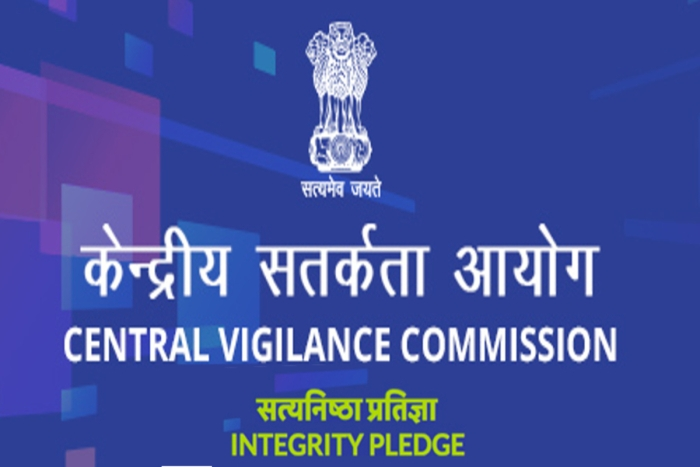CVC Awaiting Various Government Agencies' Nod To Prosecute 123 Officials Including 45 Of State-Run Banks