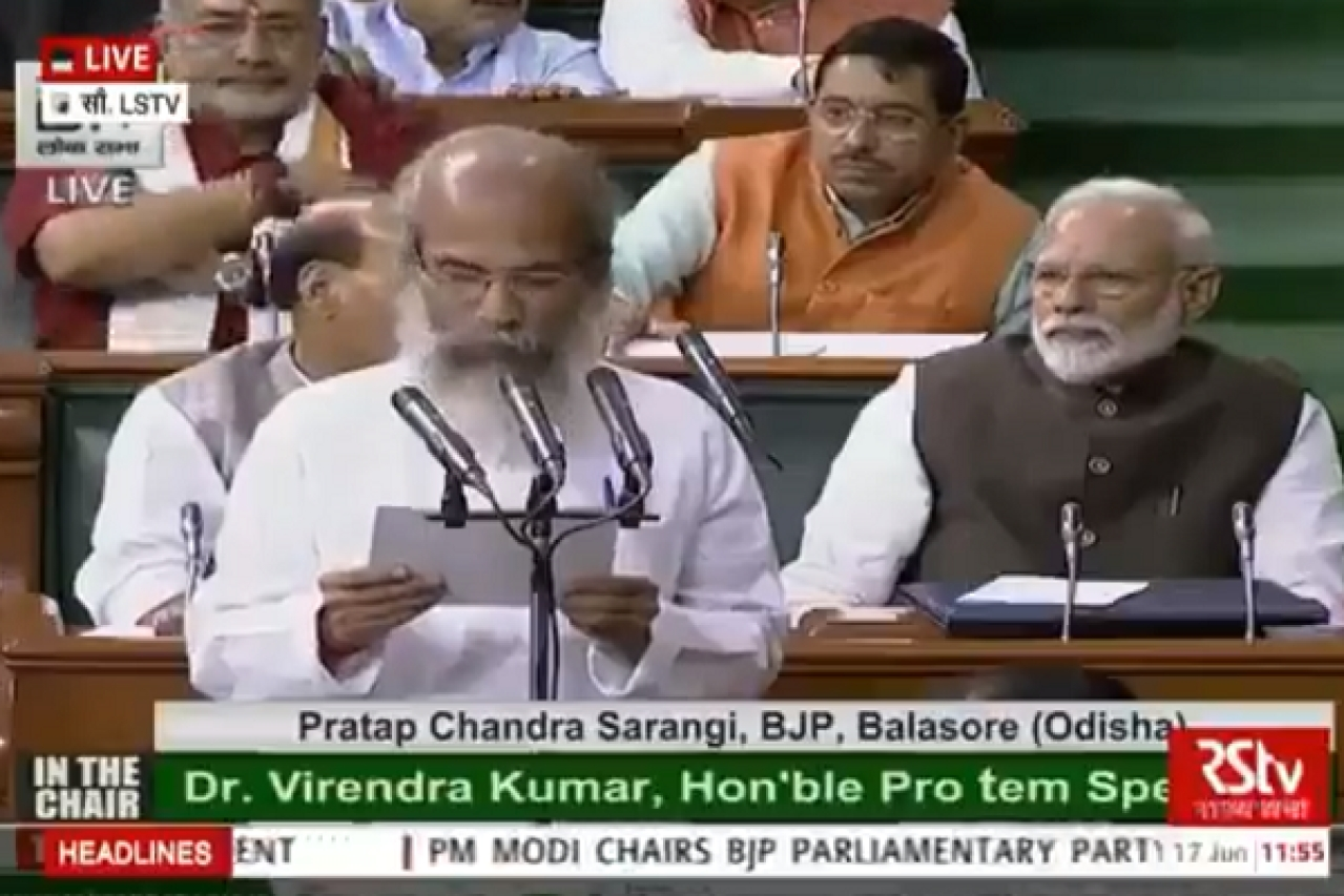 Sanskrit Becomes Third Most Popular Language Among MPs For Taking Lok Sabha Oath; English Sees Big Drop