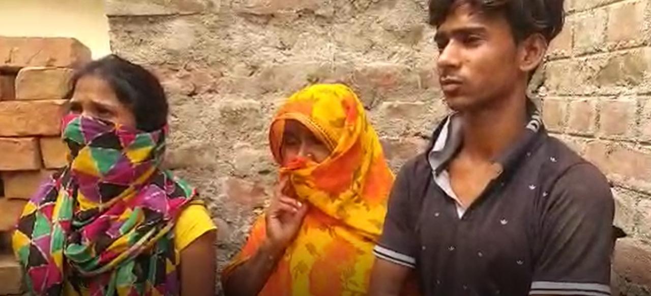 In Bihar's Begusarai Muslim Mob Beats Up Hindu Family To Force  Them To Sell Their House