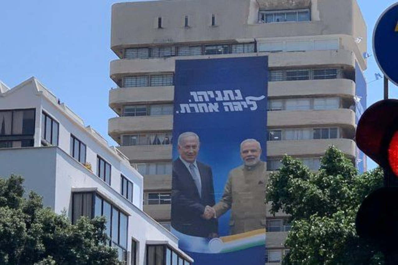 Ahead Of Israeli Polls, PM Modi Among Three World Leaders Featuring On Netanyahu's Election Banners In Tel Aviv