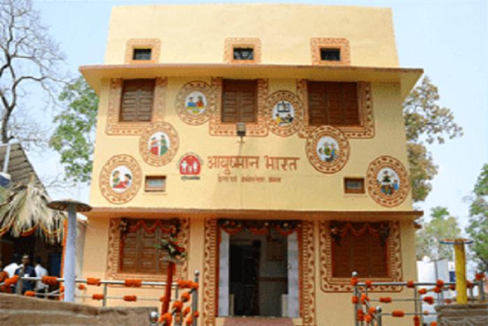 Centre Aiming At 40,000 Ayushman Bharat Health and ...