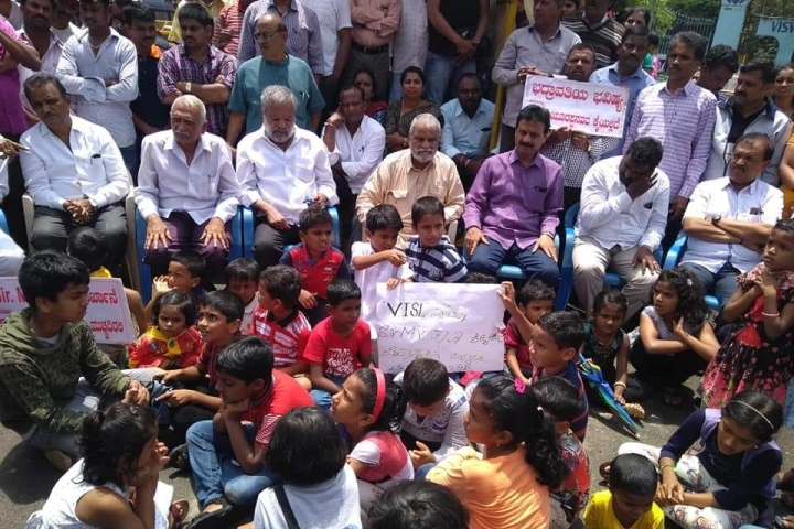 Employees Protest Centre's Attempt To Wash Its Hands Off VISL, A 100-Year-Old Steel Plant At Bhadravati
