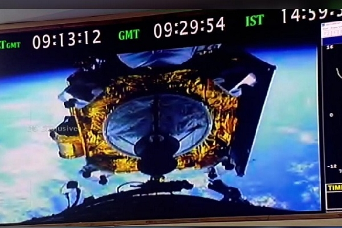 Chandrayaan 2: Spacecraft To Enter Moon's Orbit At Around 9.30 AM On 20 August, Says ISRO