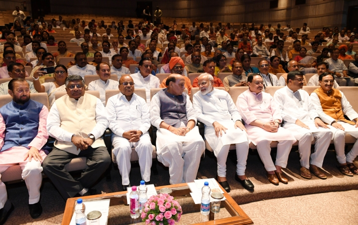 BJP To Hold Compulsory Workshop Over The Weekend For Party Lawmakers; Aims To Enhance MPs Behaviour, Public Conduct