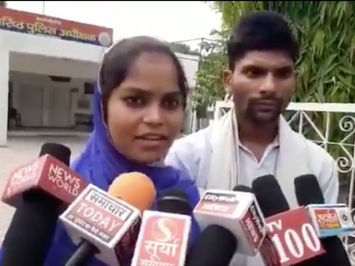 UP: Cops Refused To Give Security, Asked Man To Convert To Islam,  Alleges Inter-Faith Couple