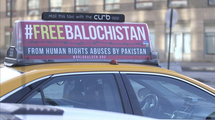 'Fighting Invaders On Our Motherland': Baloch Liberation Army Protests Being Labelled As Terror Group By US