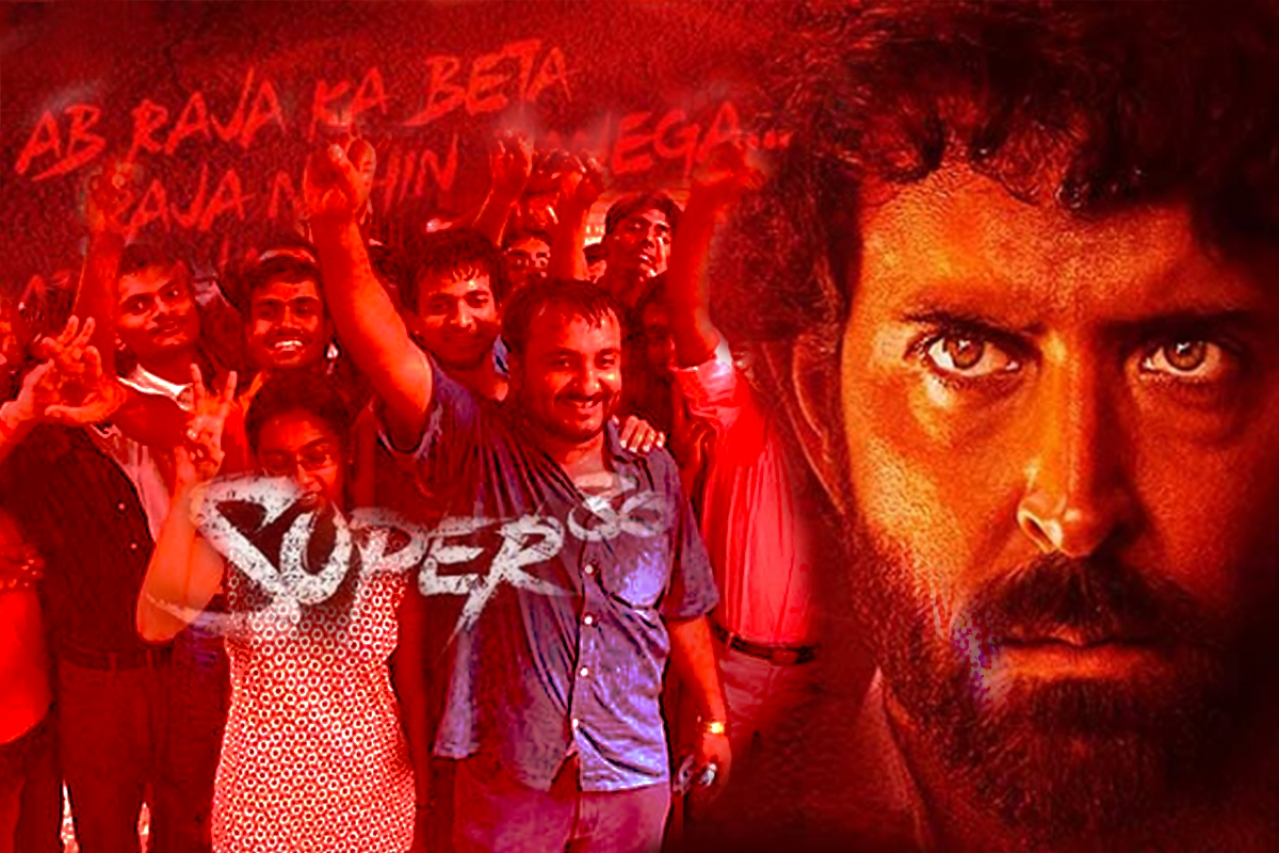 The real and the reel version of Super 30