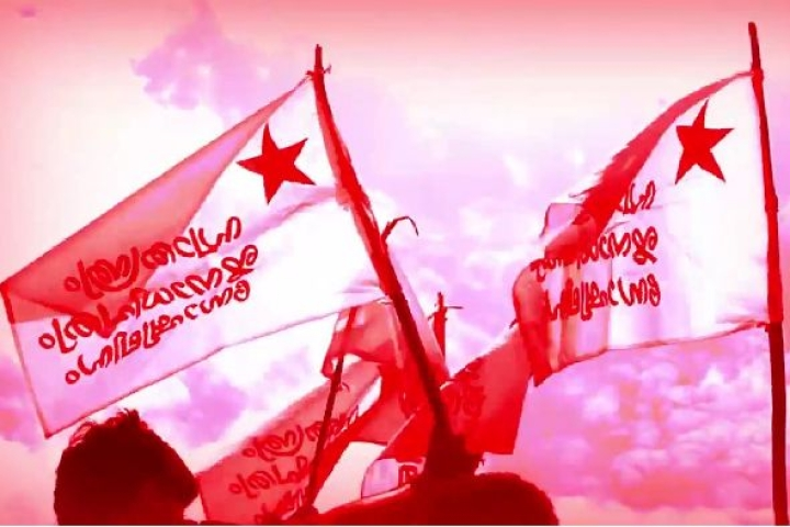 Kerala: How Intra-SFI Rivalry Has Further Weakened The CPM State Leadership