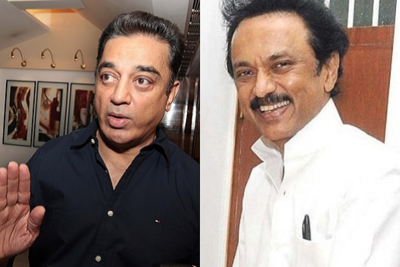 TN Opposition Including DMK, Kamal Haasan Oppose 10 Per Cent EWS Quota, Claim It Is Against Social Justice