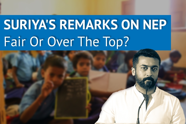Why Actor Suriya's Comments On Draft Education Policy Are Problematic