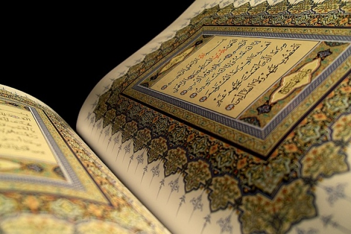 'Next I Will Be Asked To Convert To Islam': Ranchi Girl Questions Court Order Directing Her To Distribute Qurans
