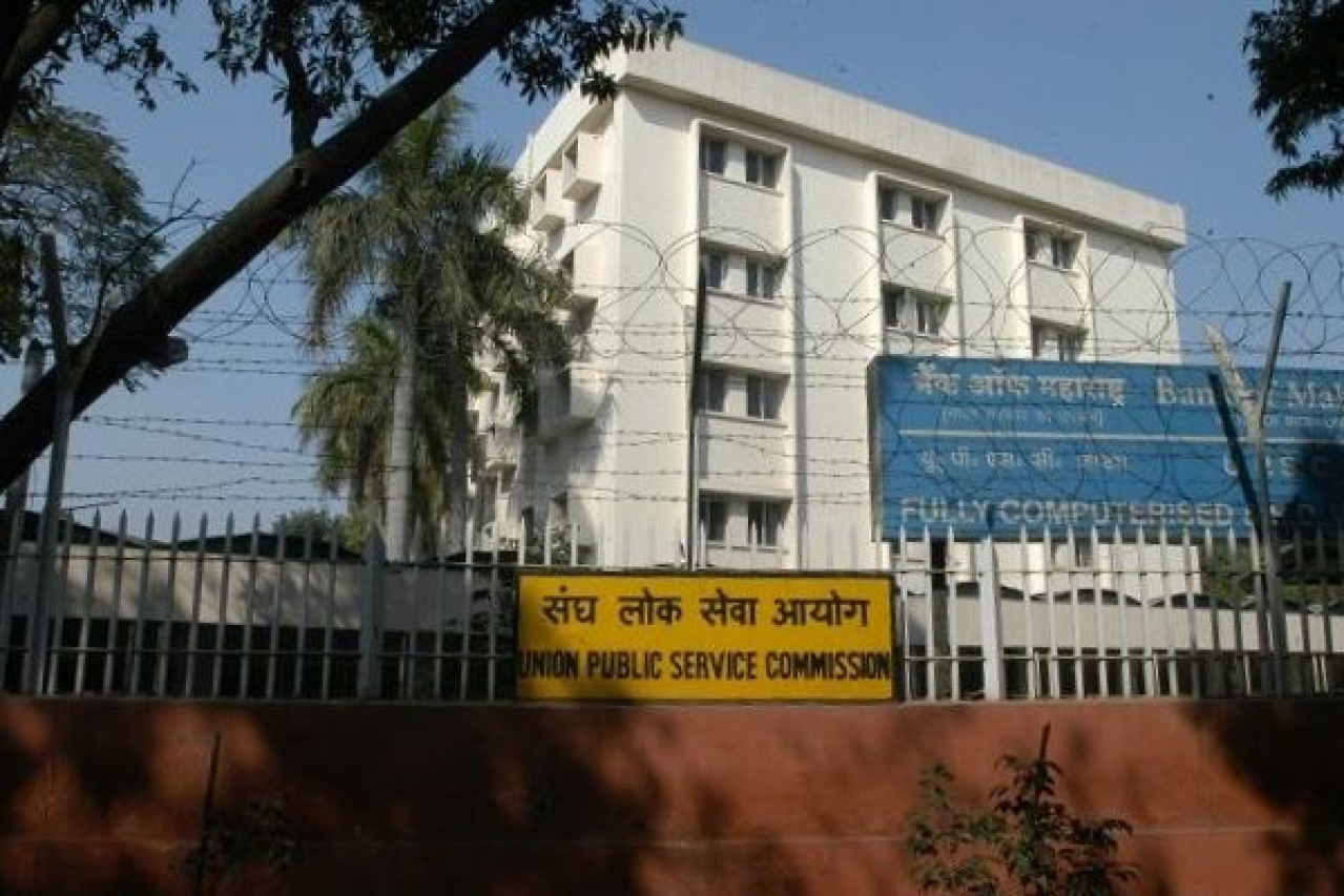 UPSC Civil Services: Both Foundation Course, Ranking To Determine IAS, IPS, IFS Cadre Allocation, Claims Report