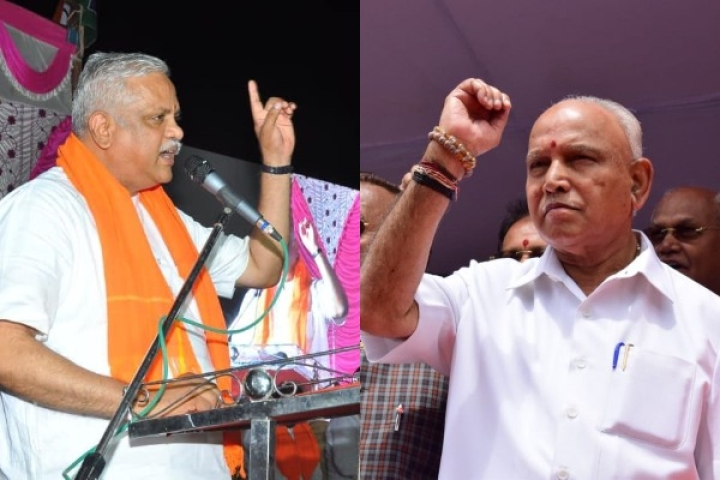 Out Of Sight, But Not Out Of Mind: Yeddyurappa's Biggest Nemesis 'Leaves' Karnataka For National Role