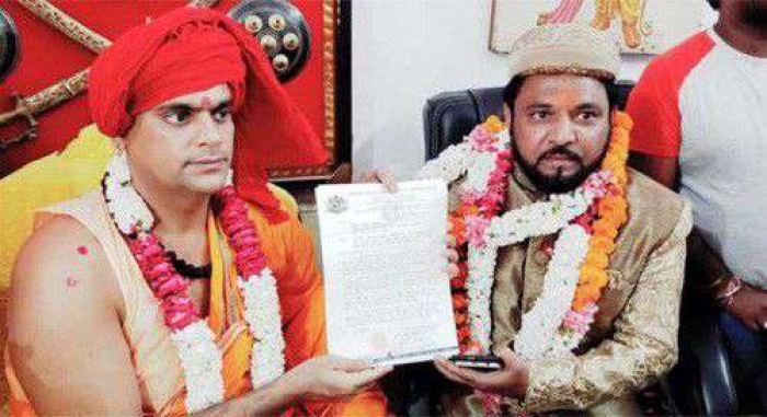 Prince Habeebuddin Tucy Claims Ram Janmabhoomi Land As Babur's Descendant; Wants To Donate It For Ram Temple