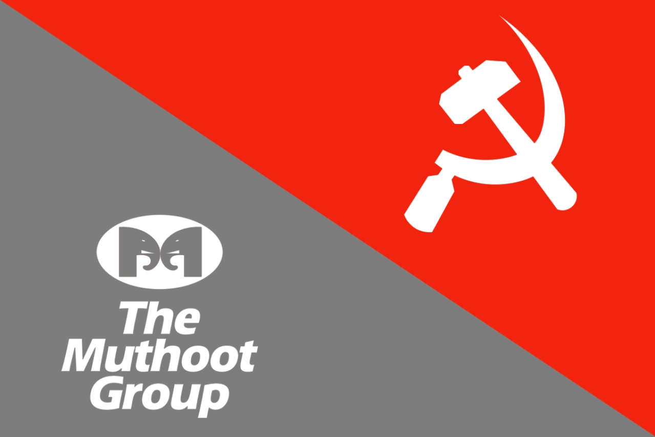 CITU-affiliated employees of Muthoot strike causing closure of branches in Kerala