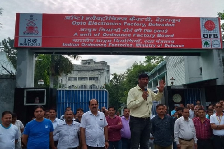 Ordnance Factory Workers' Unions Threaten To Launch 30-Day Strike Unless Government Withdraws Corporatisation Decision