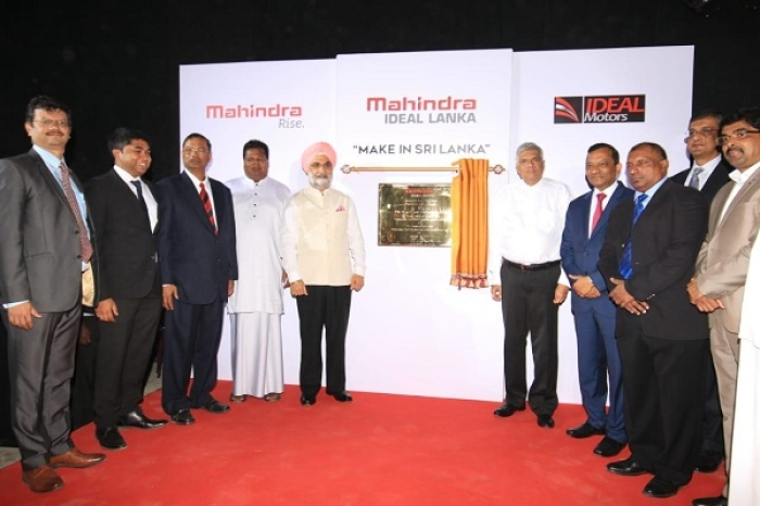 Mahindra Mahindra Opens First Vehicle Assembly Plant In Sri Lanka To Be More Competitive On Pricing Locally
