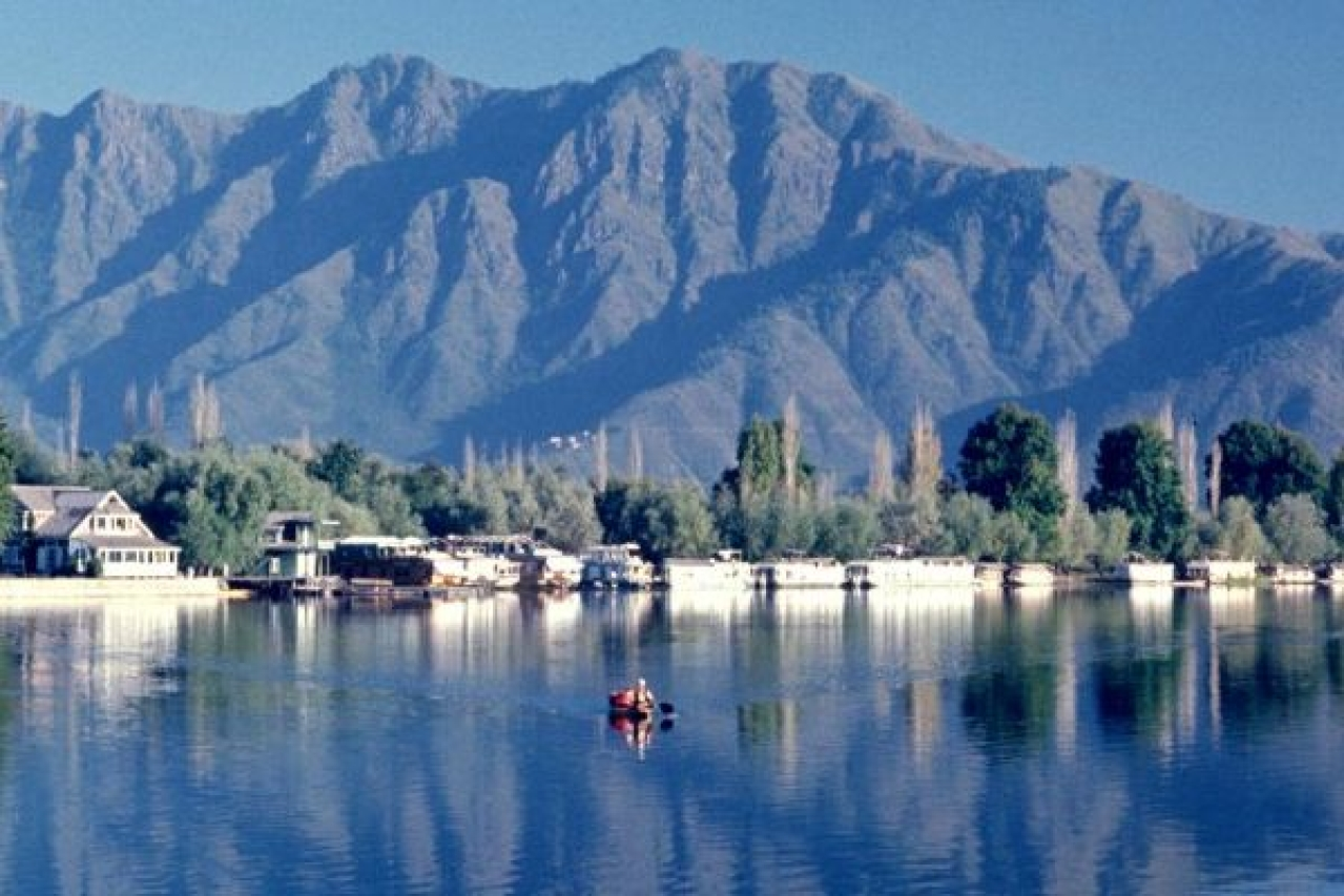 Home Ministry Releases Notification, Jammu & Kashmir