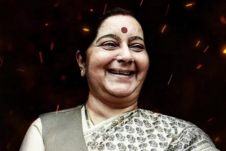 Former External Affairs Minister Sushma Swaraj Cremated With Full State Honours