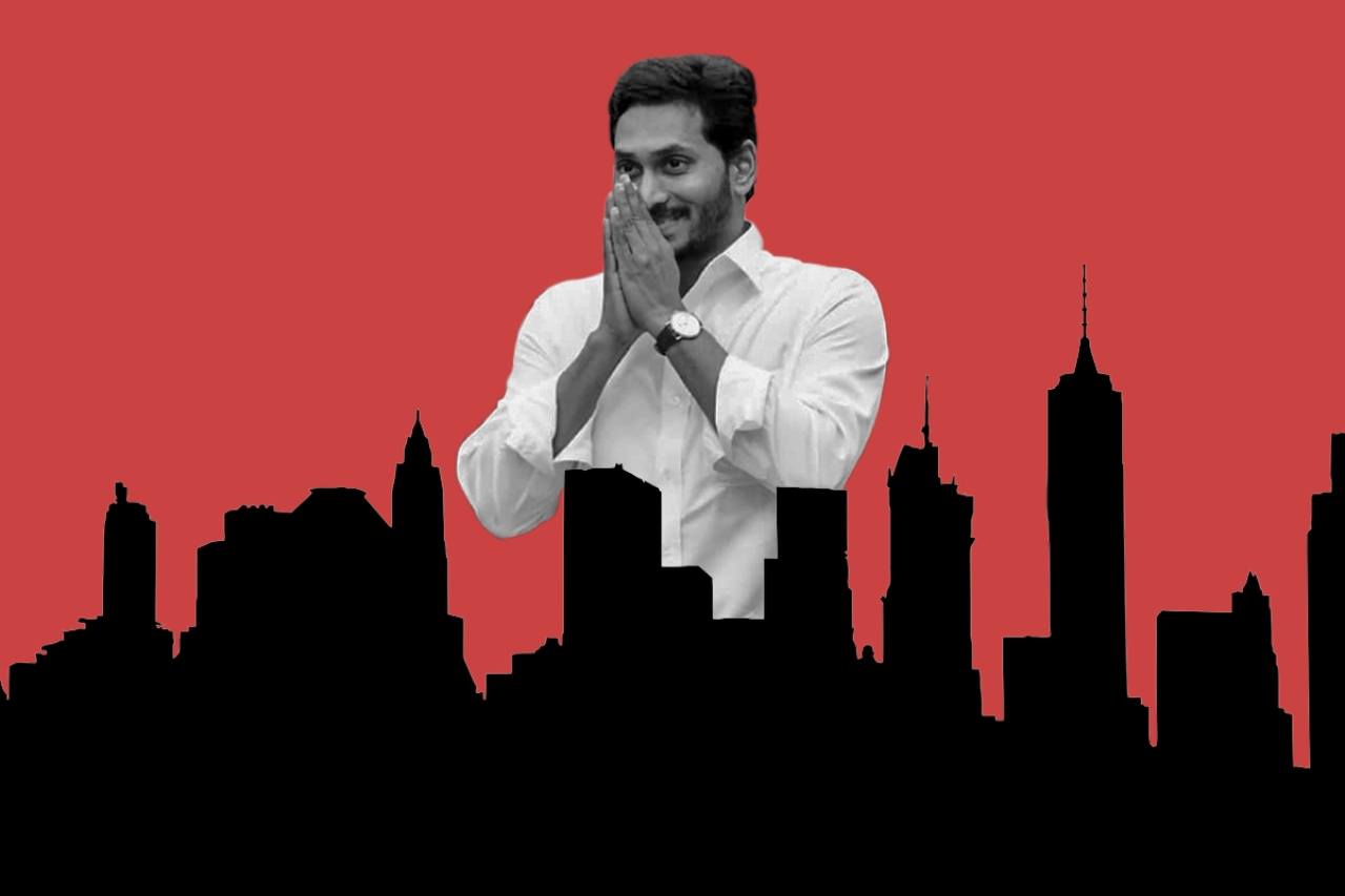 CM Jagan Mohan Reddy and the real estate crash in some parts of Andhra Pradesh.