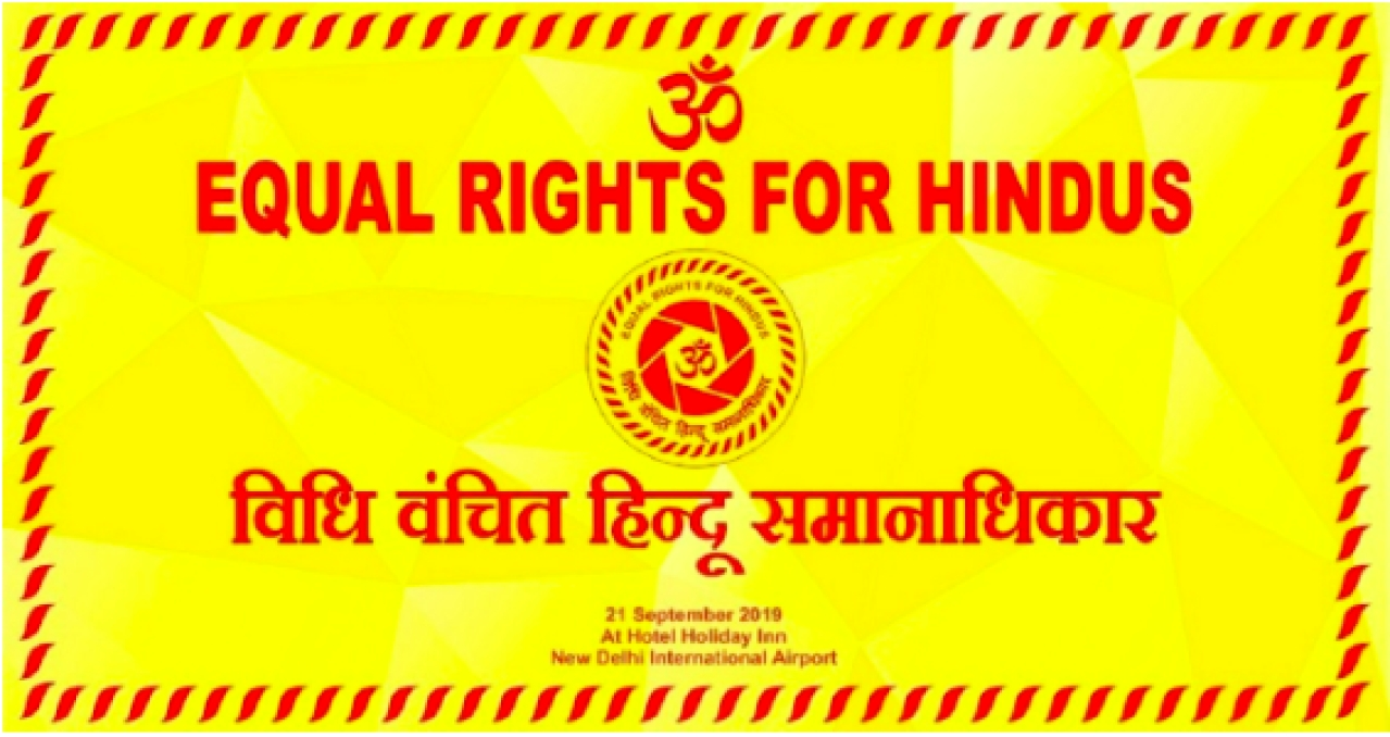 Hindu Charter To Organise 'National Conference On Equal Rights For Hindus'; To Highlight Institutional Bias Against Hindus