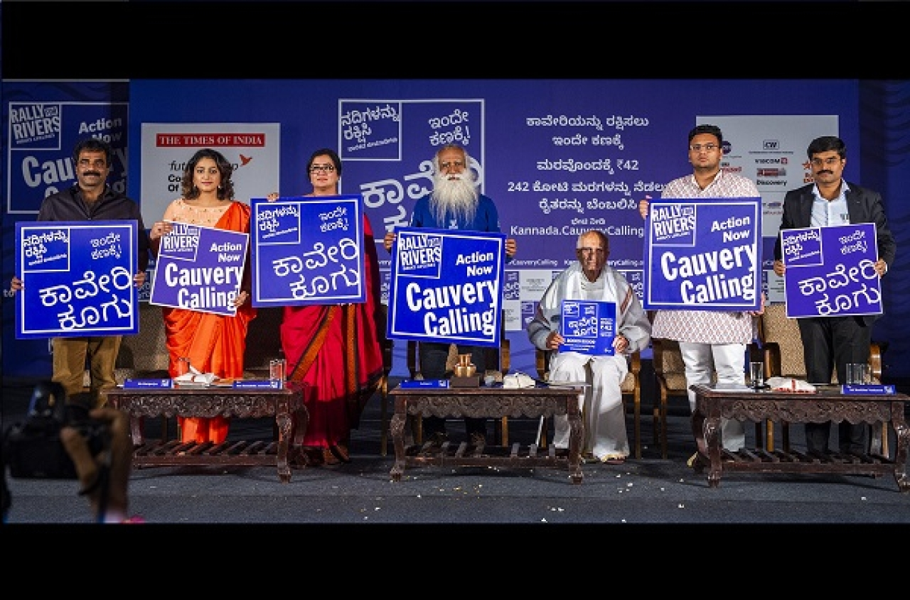 Sadhguru's 'Cauvery Calling' Bike Rally Successfully Concludes Mysuru Leg After Being Flagged Off By Maharaja Of Mysore