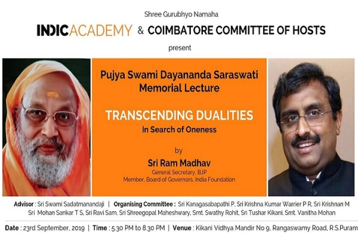 Ram Madhav To Deliver Keynote Address At Swami Dayananda Saraswati Memorial Lecture In Coimbatore
