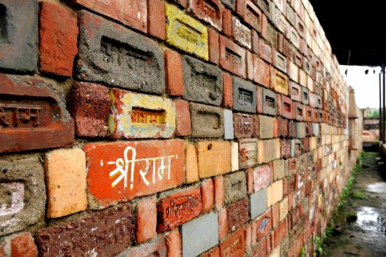 Bricks with Sri Ram written on them in Ayodhya. (Burhaan Kinu/Hindustan Times via GettyImages)