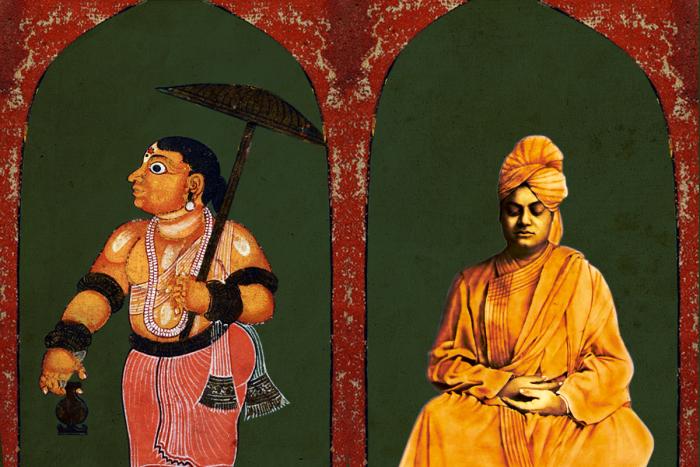 The Dwarf And The Sanyasi