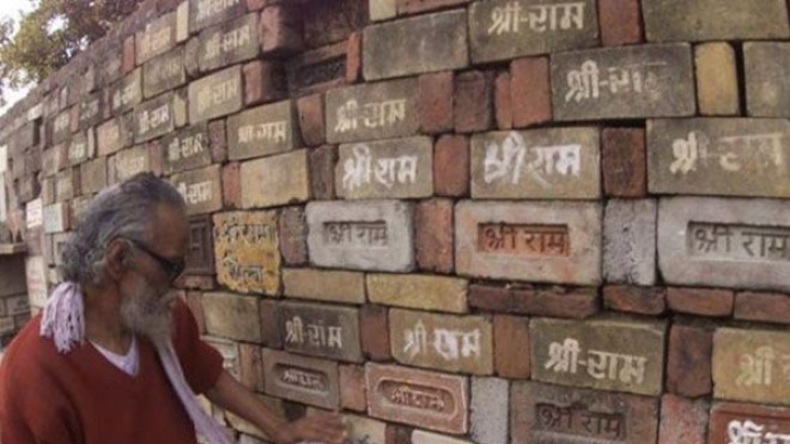 After Ayodhya Verdict, Mandir Workshop Witnessing High Tempo Of Brick Donations And Contributions