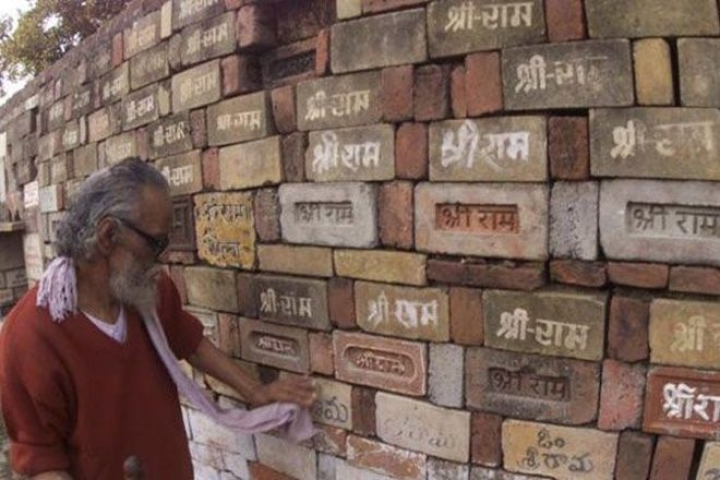 'Who Are They To Offer It?': Babri Masjid Action Committee Rejects Muslim Intellectuals' Call To Hand Ayodhya Land To SC