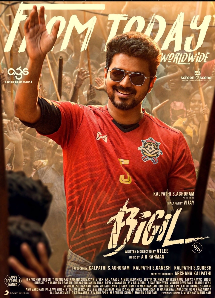 Fans Of Tamil Actor Vijay Turn Violent After The  Special Show Of His New Movie Bigil Is Delayed By An Hour