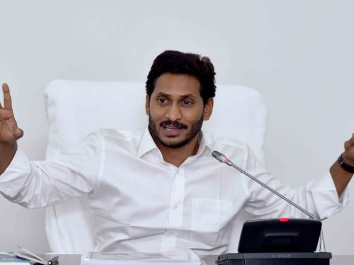 Andhra Pradesh: Setback For Jagan Govt As Legislative Council Refers Bills On Three Capitals To Select Committee