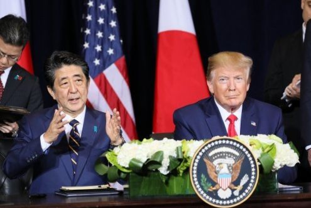 US President Donald Trump Signs Trade Deal With Japan That Will Benefit American Farmers, Digital Trade