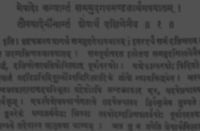 Languages Of Science: We Are Ignorant Of The Rich Sanskrit Vocabulary