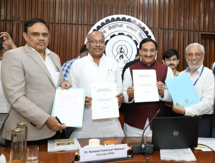 IIT Guwahati Signs MoU With AICTE To Implement PM's Special Scholarship Scheme For Jammu And Kashmir Students