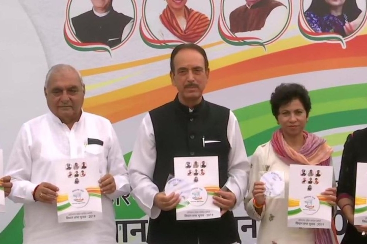 Haryana Congress Manifesto: A Vision-less Document That Will Bankrupt The Treasury And Ruin The State