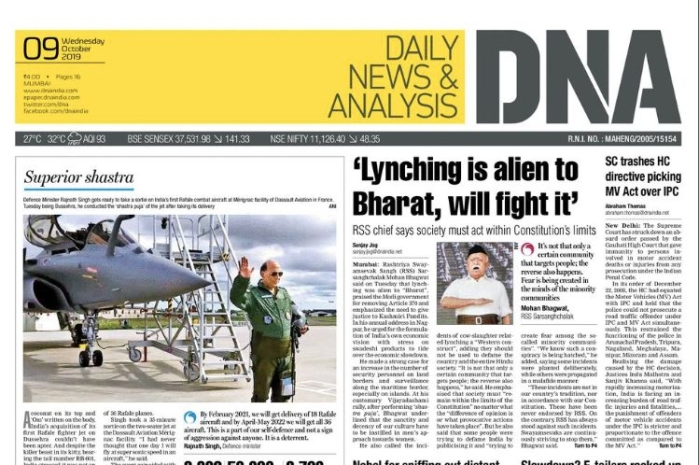 DNA Shuts Down Its Print Editions After 14-Year Run, To Move To Digital Edition Completely
