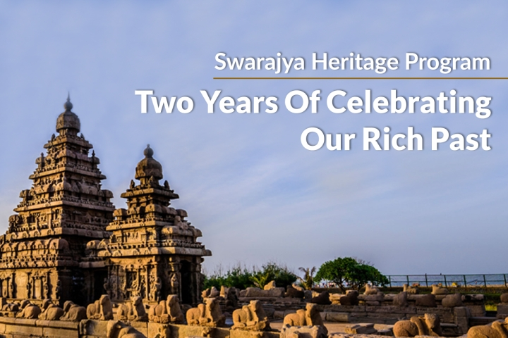 Introducing The 100 Videos Project: Swarajya Heritage Goes Video