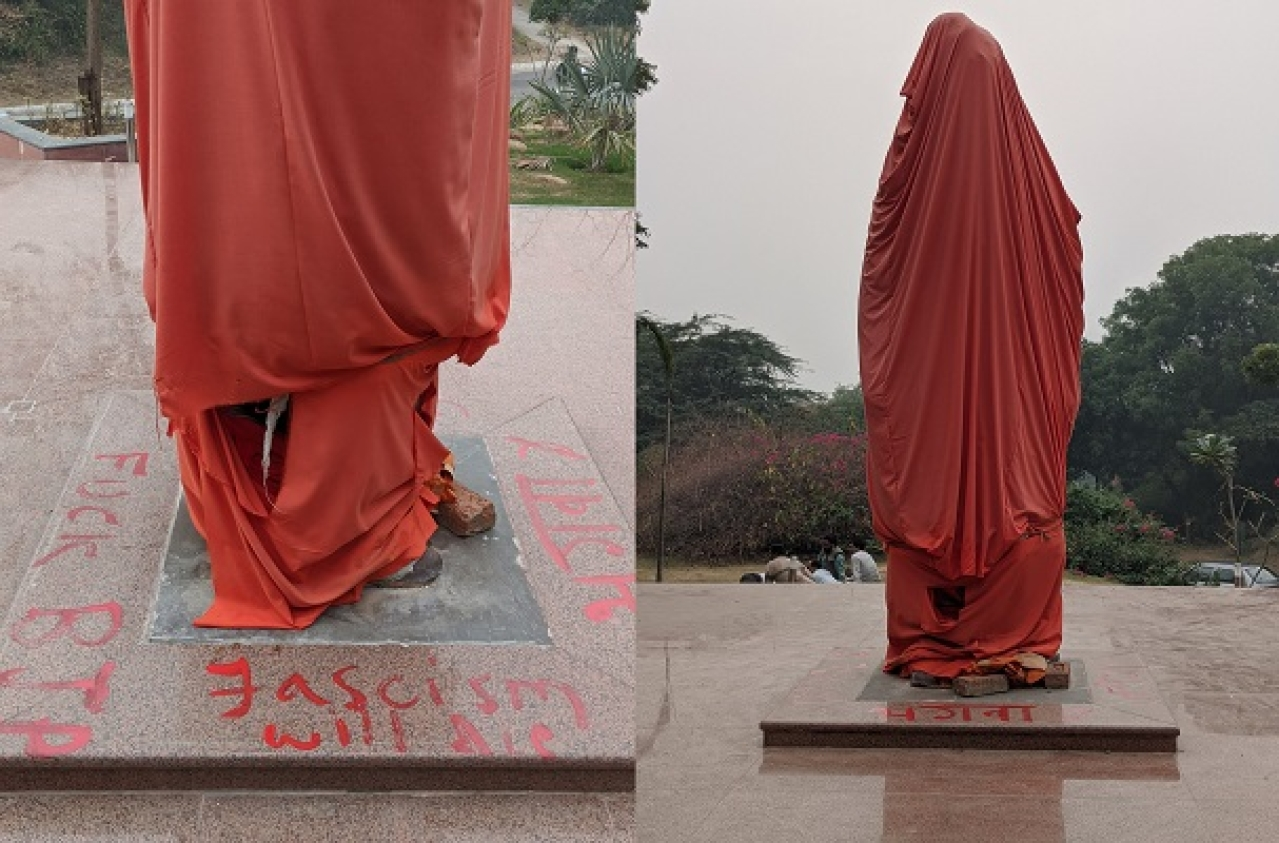 Swami Vivekananda Statue Vandalism: Complaint Filed With The Police Against JNU Students