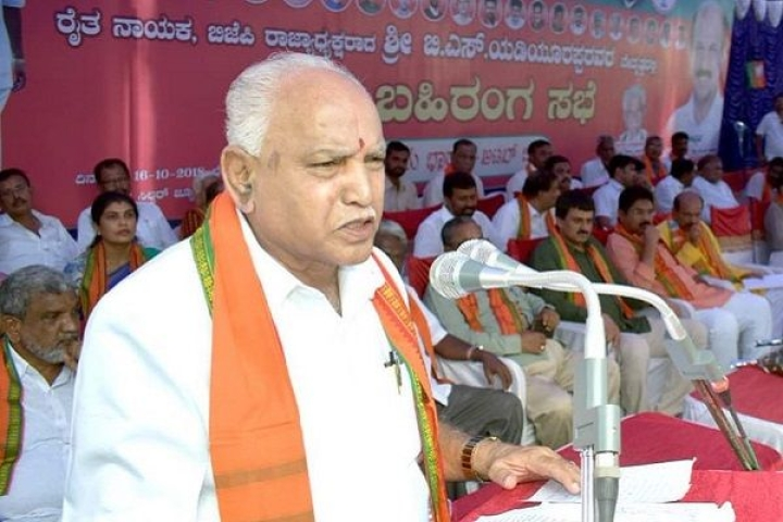 "Karnataka: Good News For Yediyurappa As SC Allows ""Disqualified"" MLAs To Contest Elections"