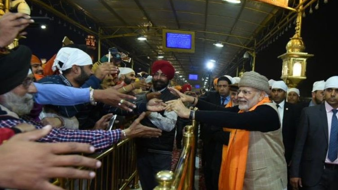 PM Modi To Inaugurate Integrated Check Post At Kartarpur Corridor, Address Gathering At Dera Baba Nanak  Tomorrow