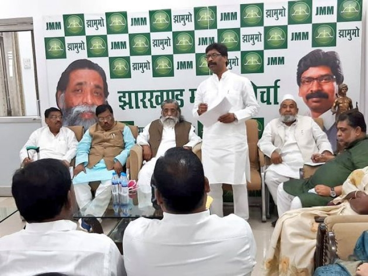 Jharkhand Polls: JMM Demands Rs 51,000 From Those Seeking Party Ticket; BJP Says It Is Their 'Real Face'