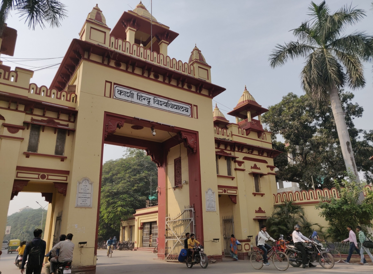 Dissatisfied With BHU Administration's Response, Dharma Vigyan Students Resume Protest Against Dr Khan's Appointment