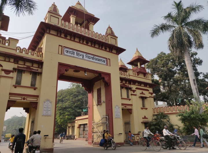 BHU Advisory Body Recommends Removing Rajiv Gandhi's Name From South Campus As He Made 'No Contribution' To Varsity