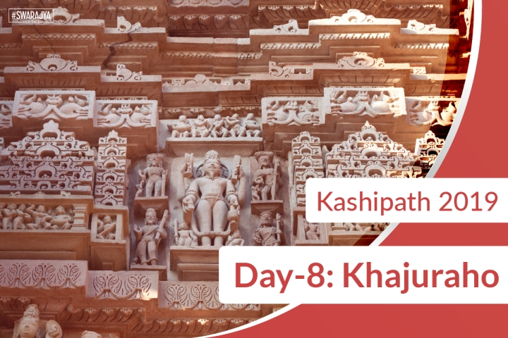 Kashipath 2019 Day-8: A Symbol Of 'Samanvaya' On The Road To The Temples Of Khajuraho